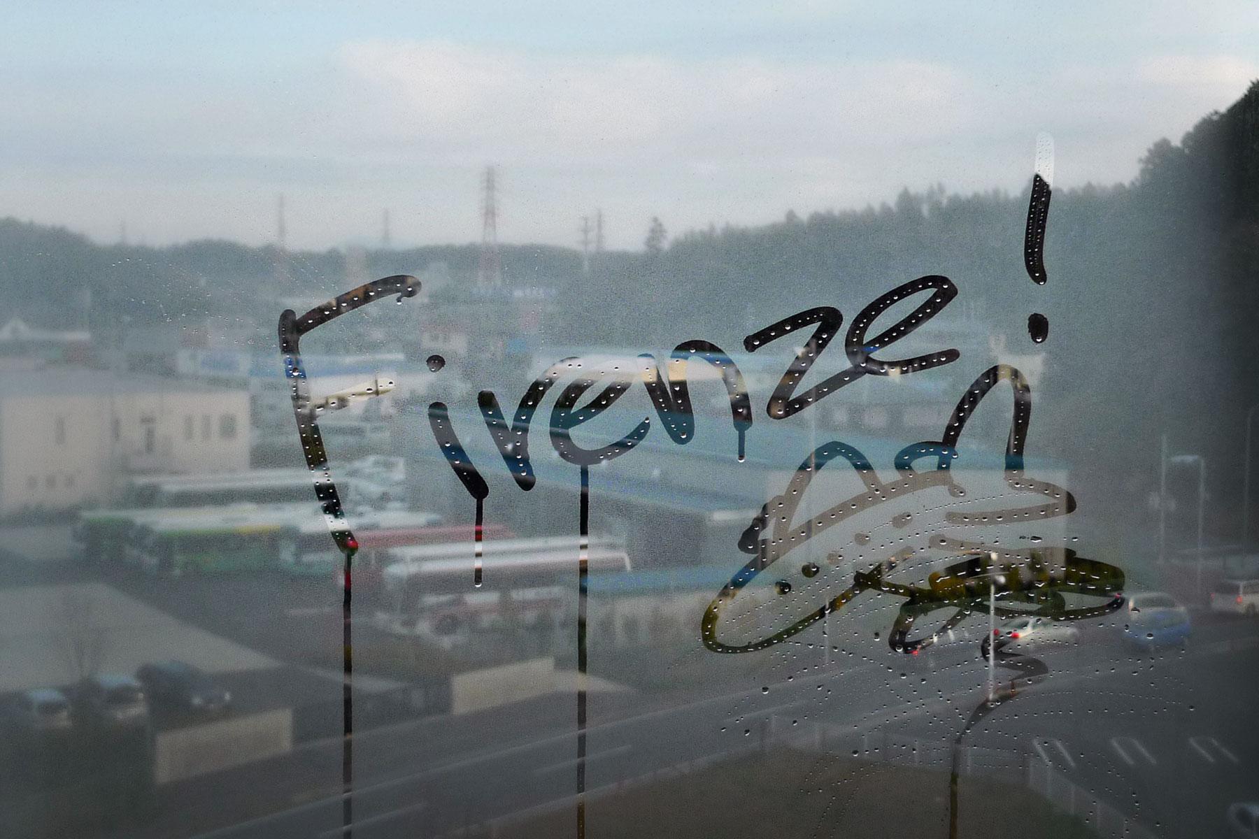 曇りガラスに描いた飛行機とフィレンツェの文字