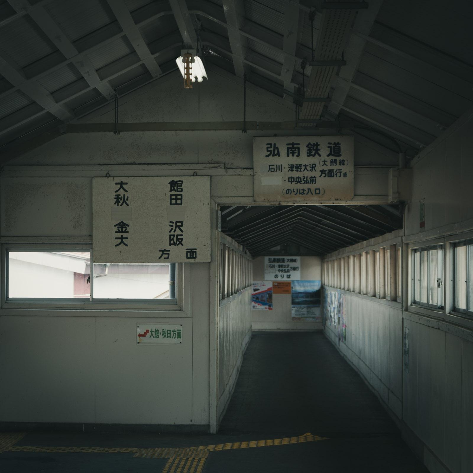 NIKON D90 + TOKINA 16-50mm