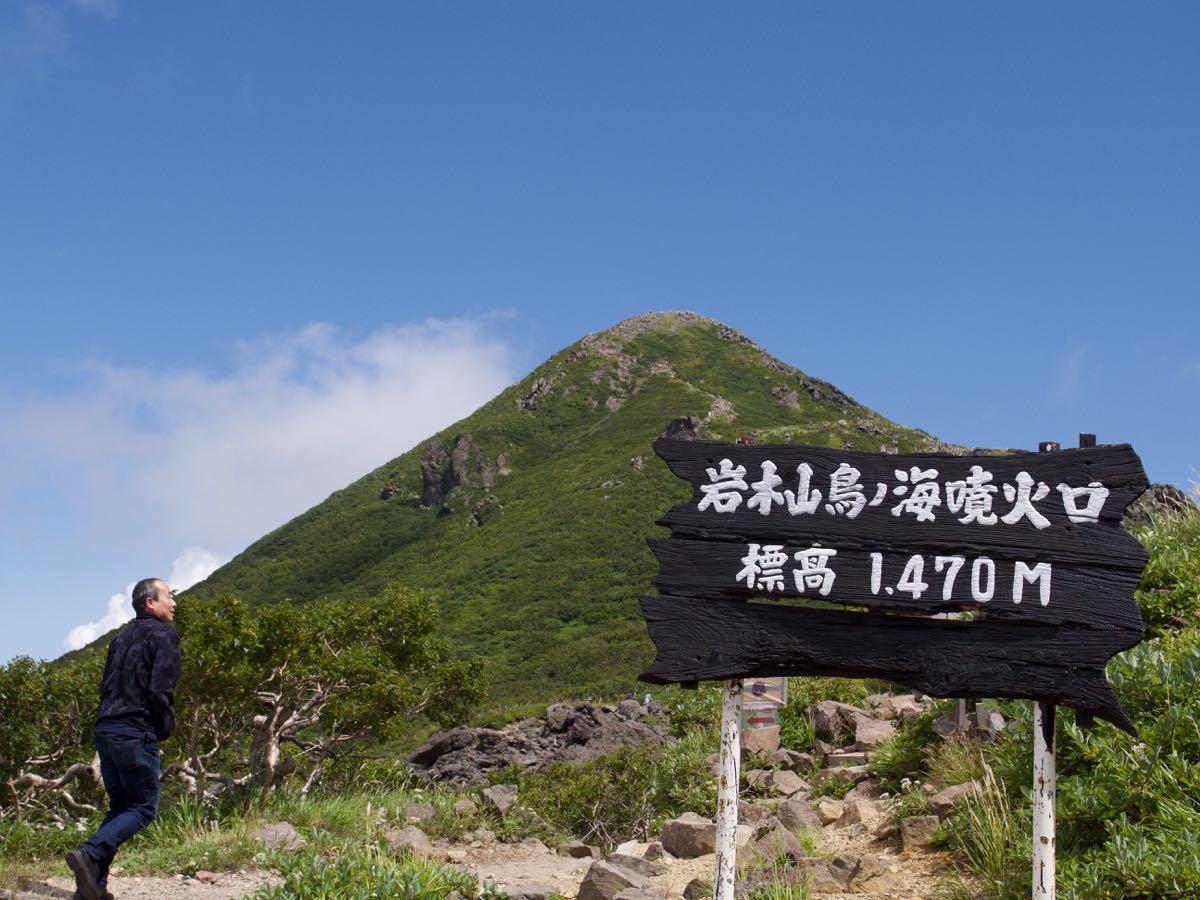 雲が切れ岩木山山頂が姿を現した
