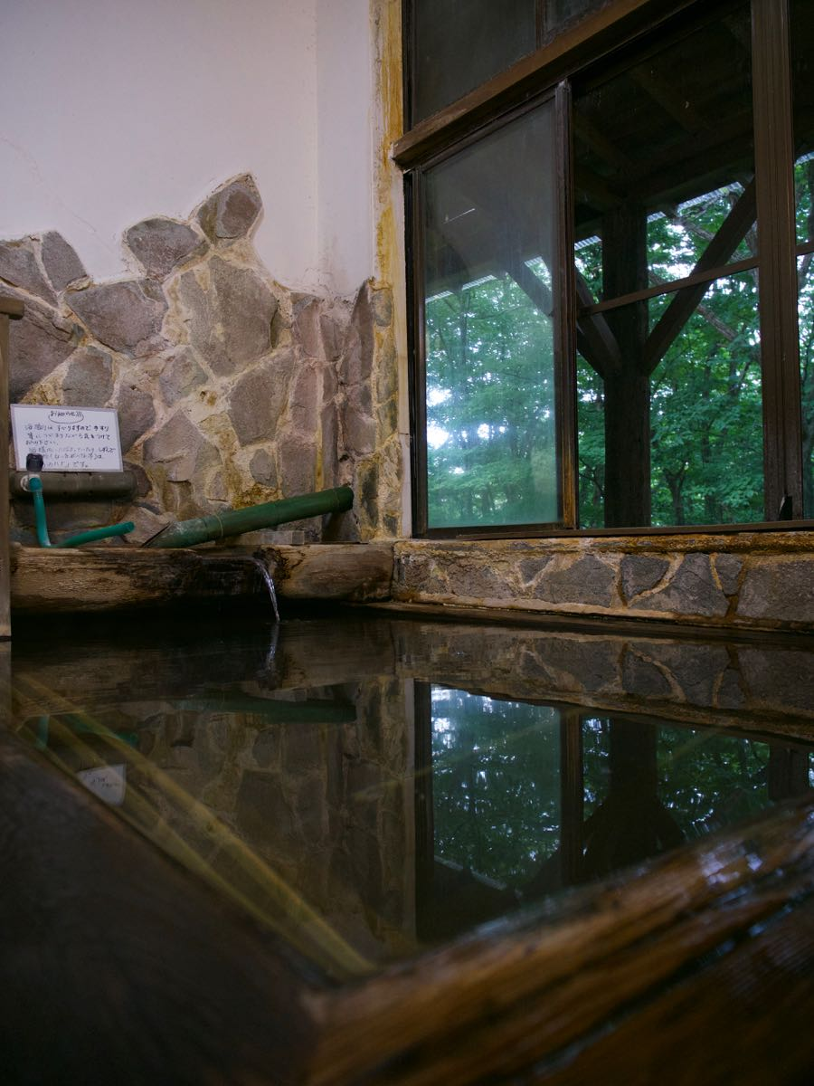 ゆぽぽ山荘の温泉風呂