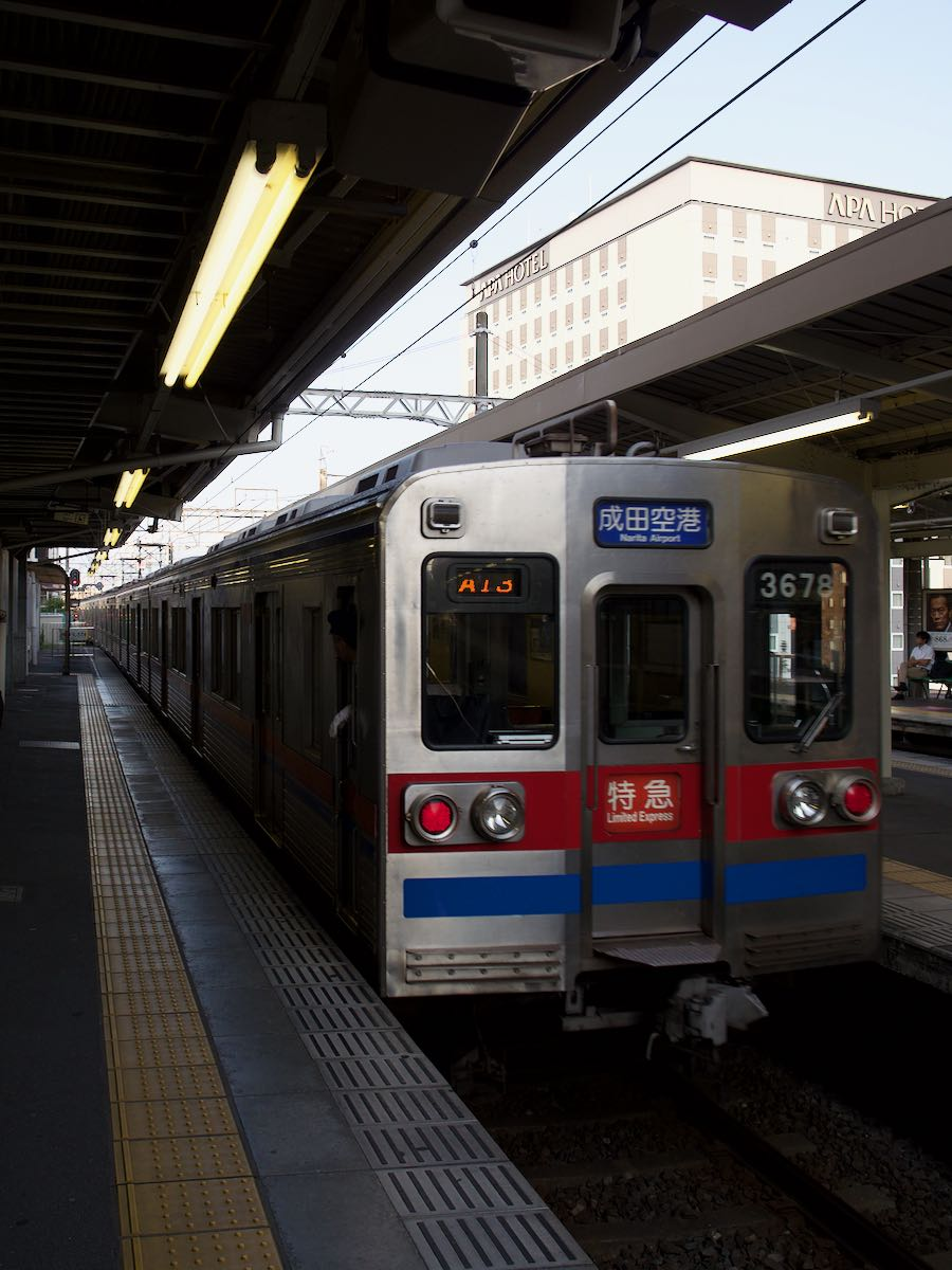 やっと成田に着いた