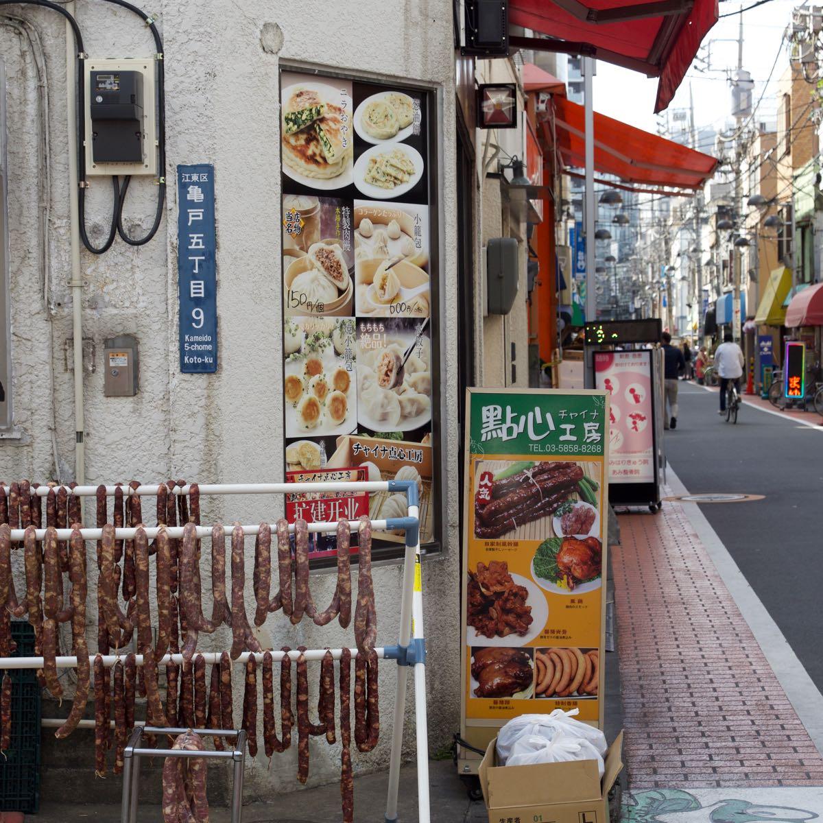 中華系の店や人が多い