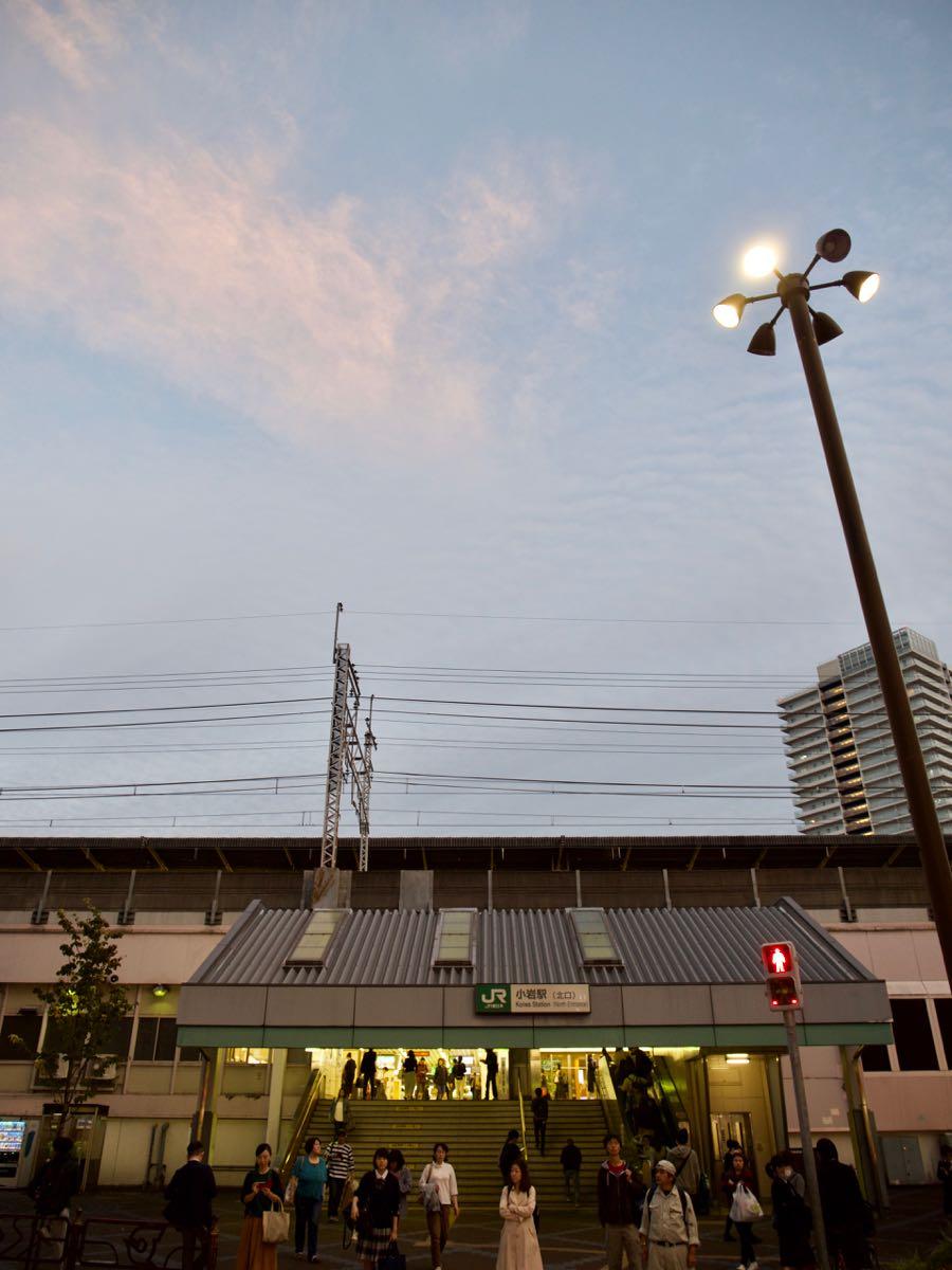 懐かしの小岩駅北口 あまり変わっていない