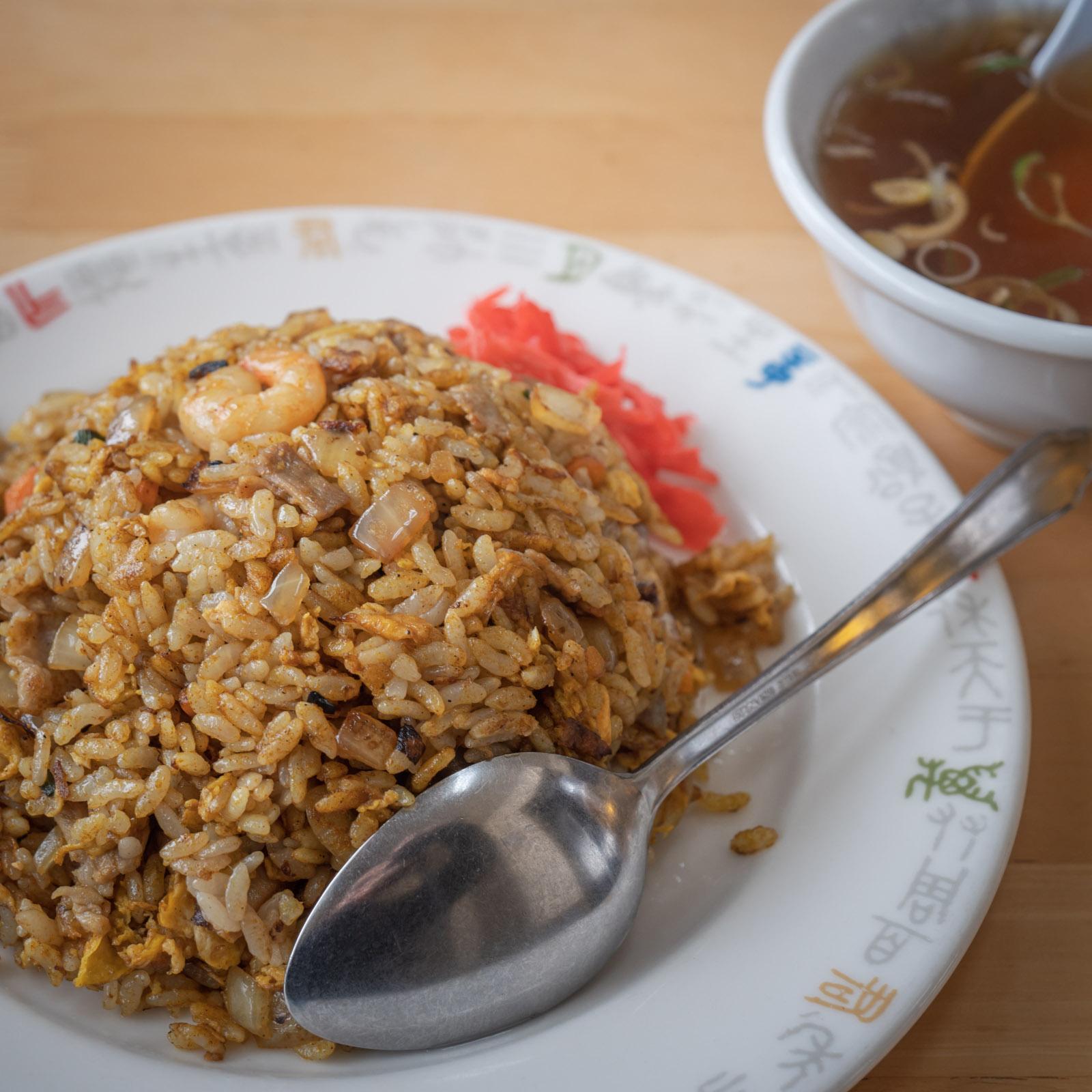 函館市湯川の中華料理店「りんさん」のカレー炒飯とスープ