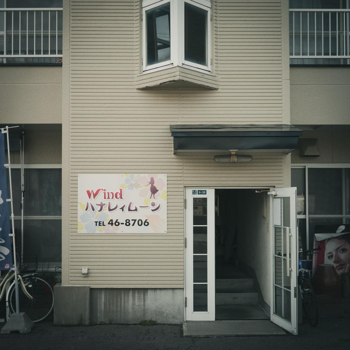 店のエントランス ほぼ普通のアパート DMC-GX8 + LUMIX 20mm