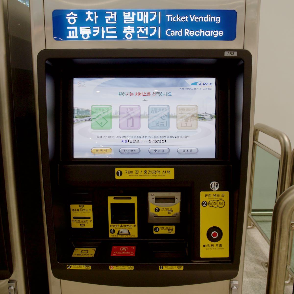 鉄道の券売機 DMC-GX8 + LEICA DG 12-60mm