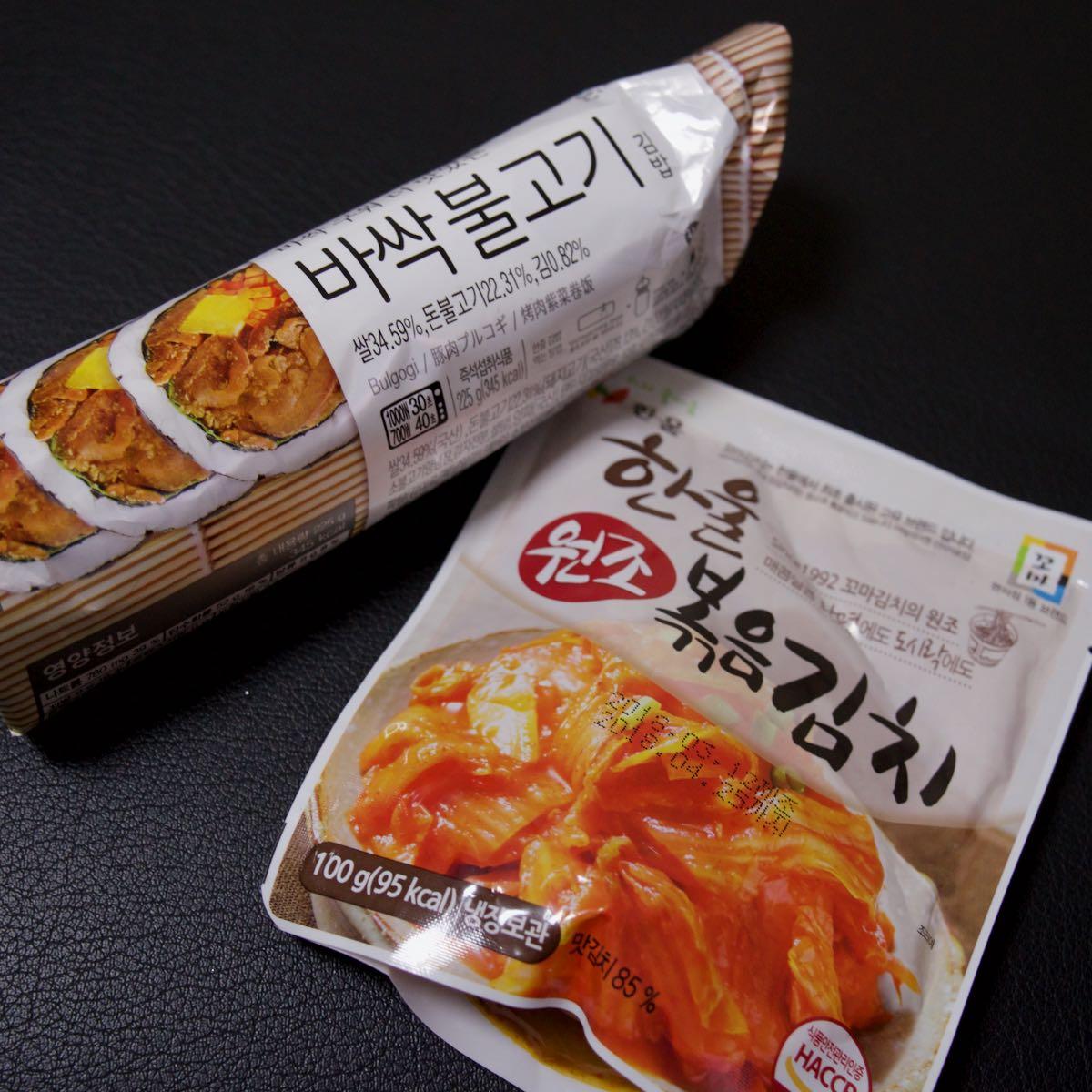 今夜の飯 プルコギ巻きとキムチ320円 DMC-GX8 + LEICA DG 12-60mm