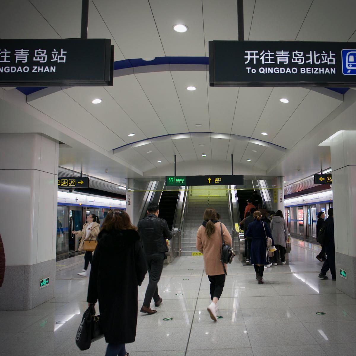 五四广场站のホーム DMC-GX8 + LEICA DG 12-60mm