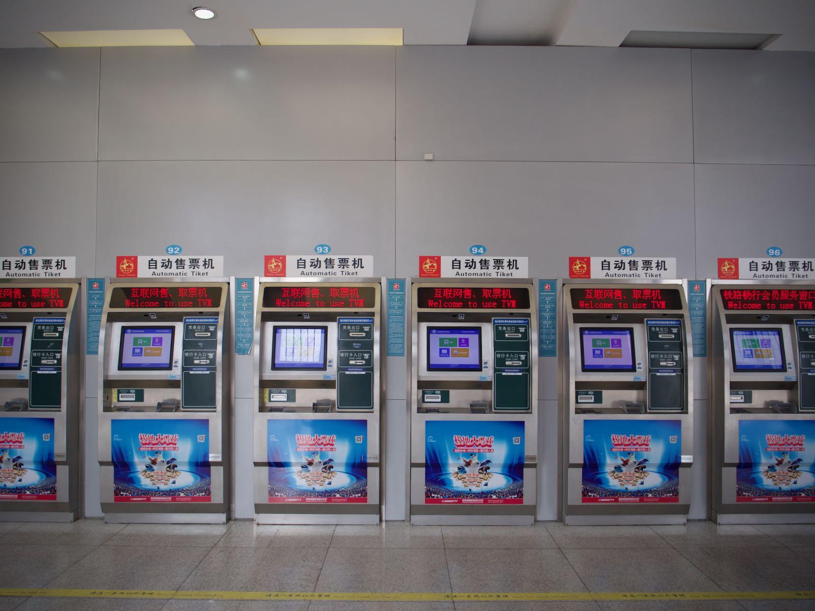 青島駅舎の一部 DMC-GX8 + LEICA DG 12-60mm