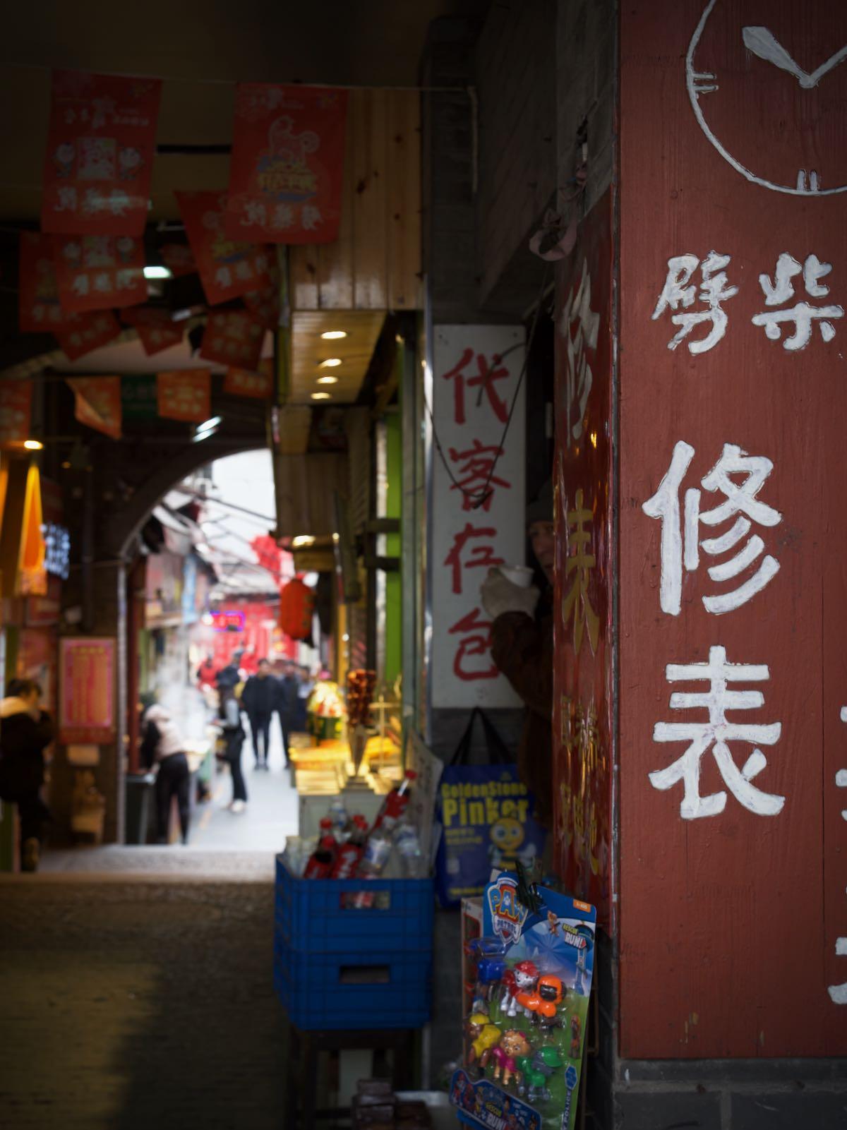 青島地元民おすすめの露店街 その入り口 DMC-GX8 + LEICA DG 12-60mm