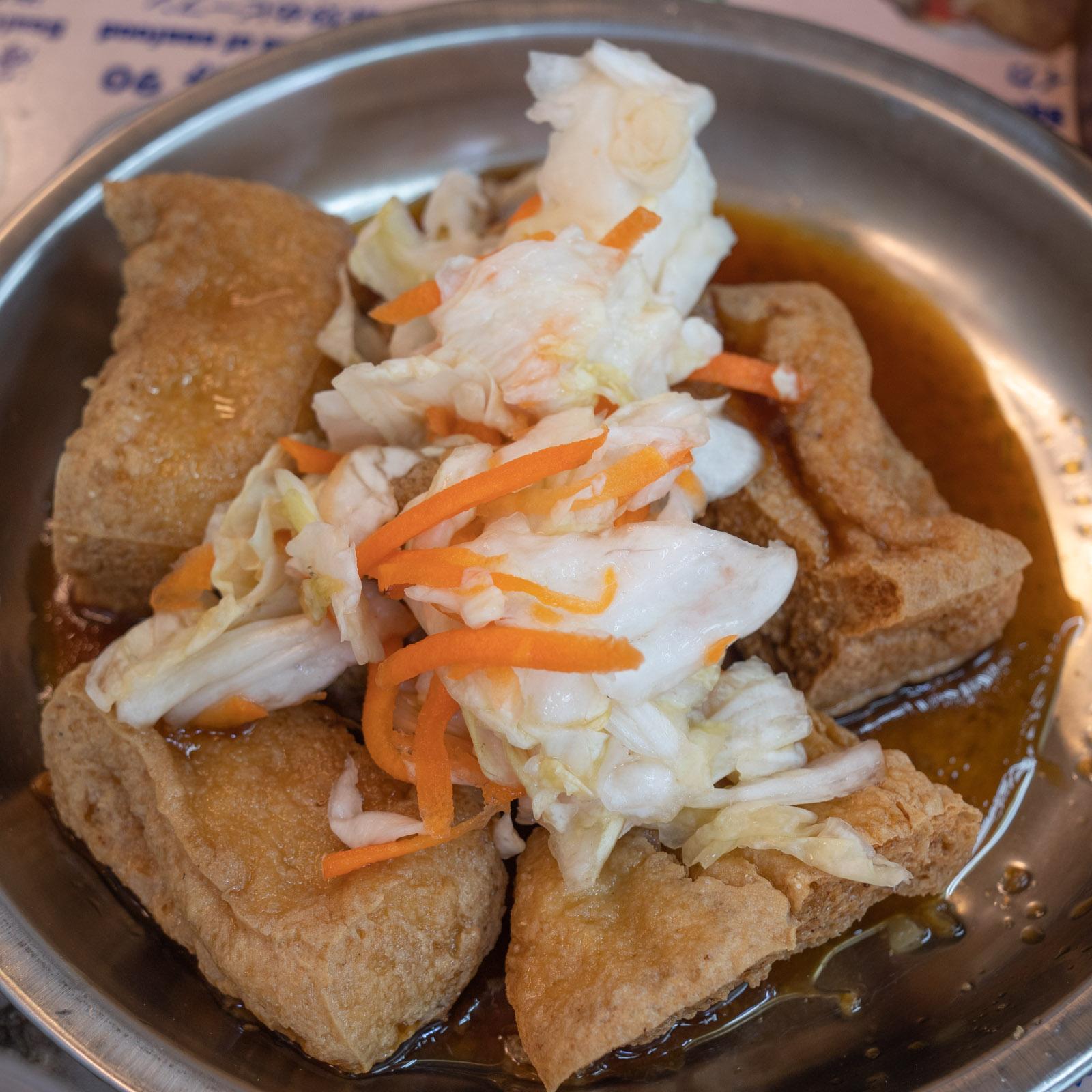 士林夜市地下のフードコートの臭豆腐50元(190円)