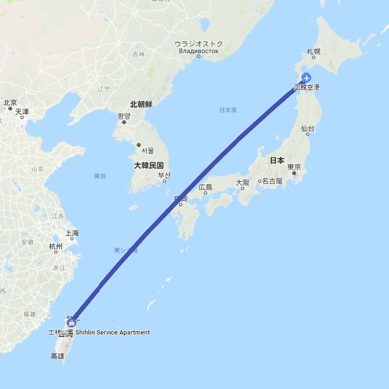 2018年6月14日のタイムライン1 函館から台北桃園空港