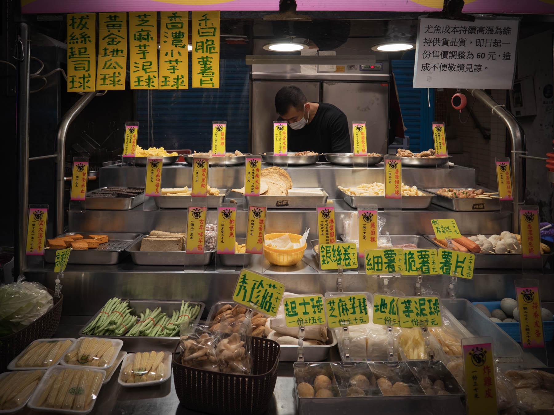 士林夜市「饗味鹹酥雞」の店頭に並んだ食材