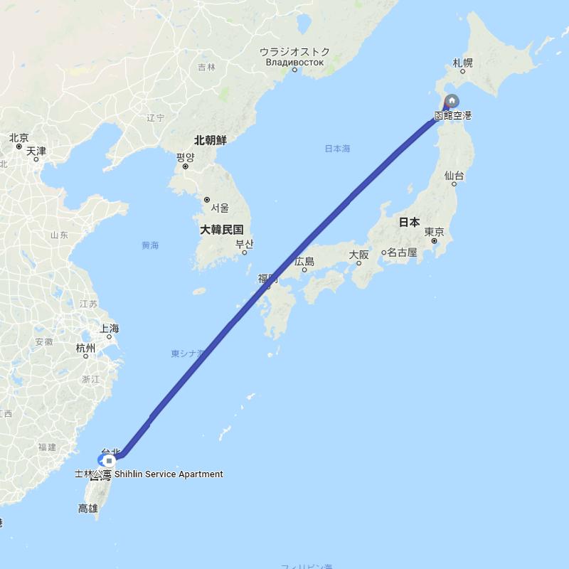 2018年6月18日のタイムライン2 台北から函館空港
