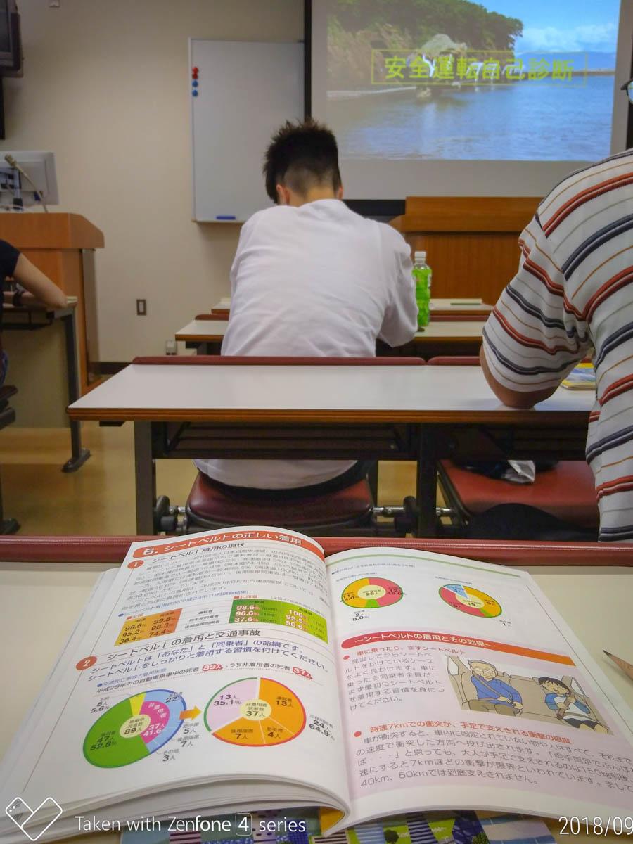 函館運転免許試験場違反者講習後半の講義の模様