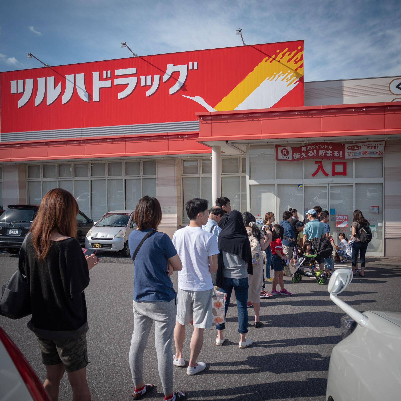 ツルハ美原店の開店を待つ人達の列