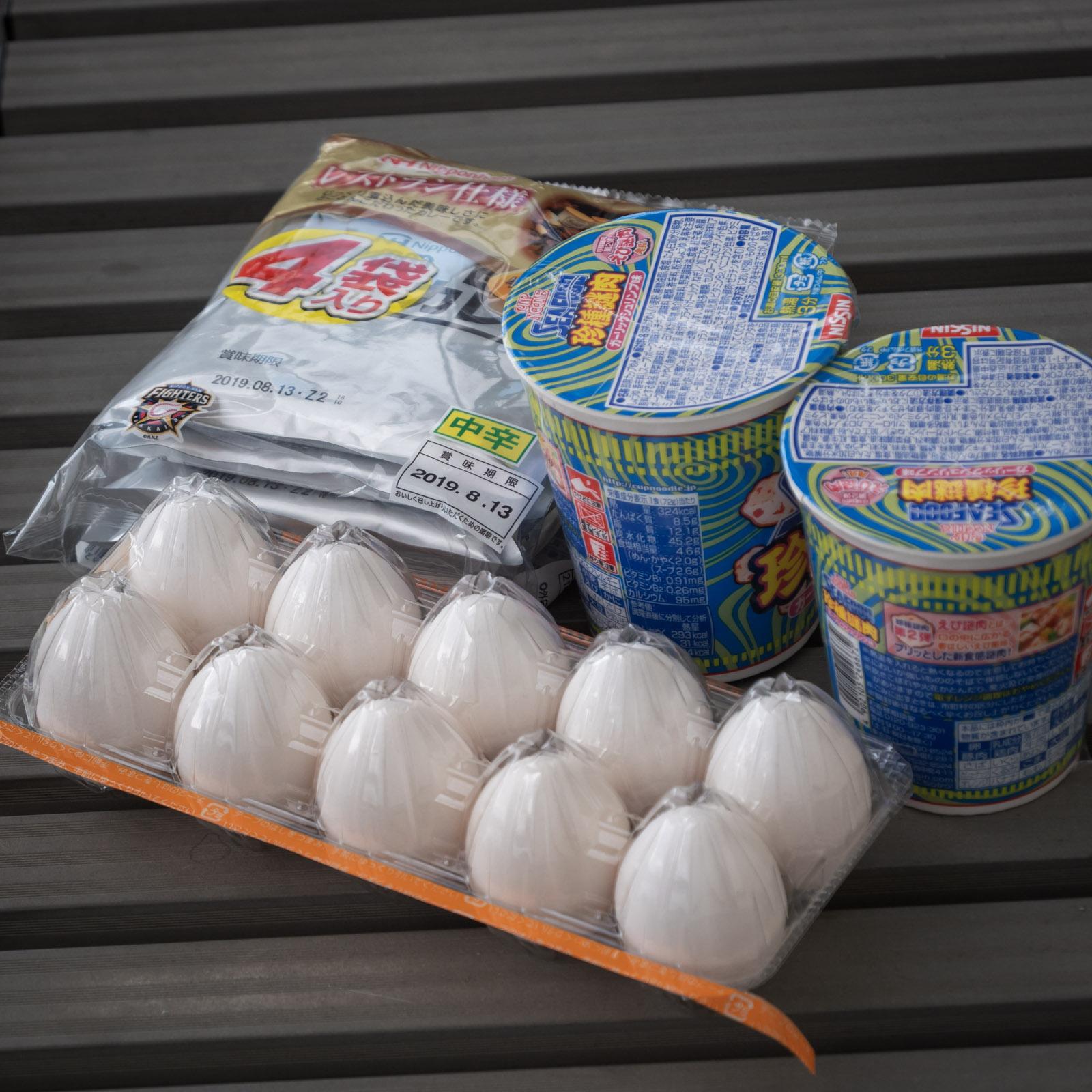 生鮮夢市場赤川店の臨時販売で買った品々