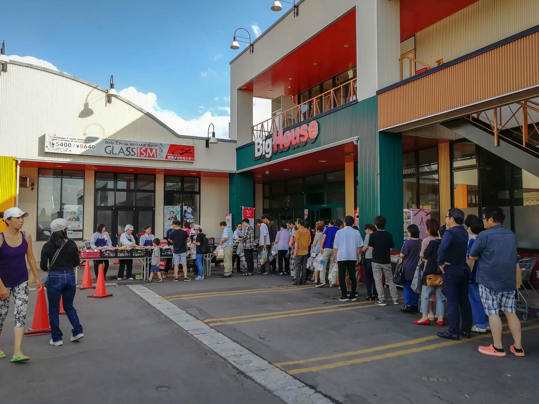 ビッグハウスの冷凍食品無料配布に並ぶ人達