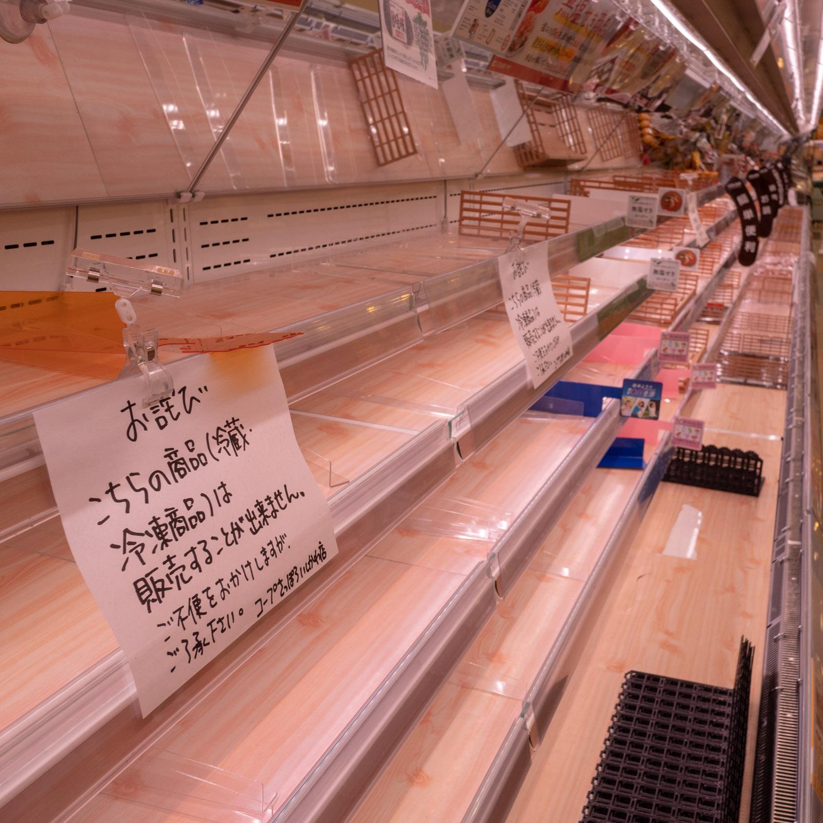 コープさっぽろ石川店 もぬけの殻の精肉コーナー