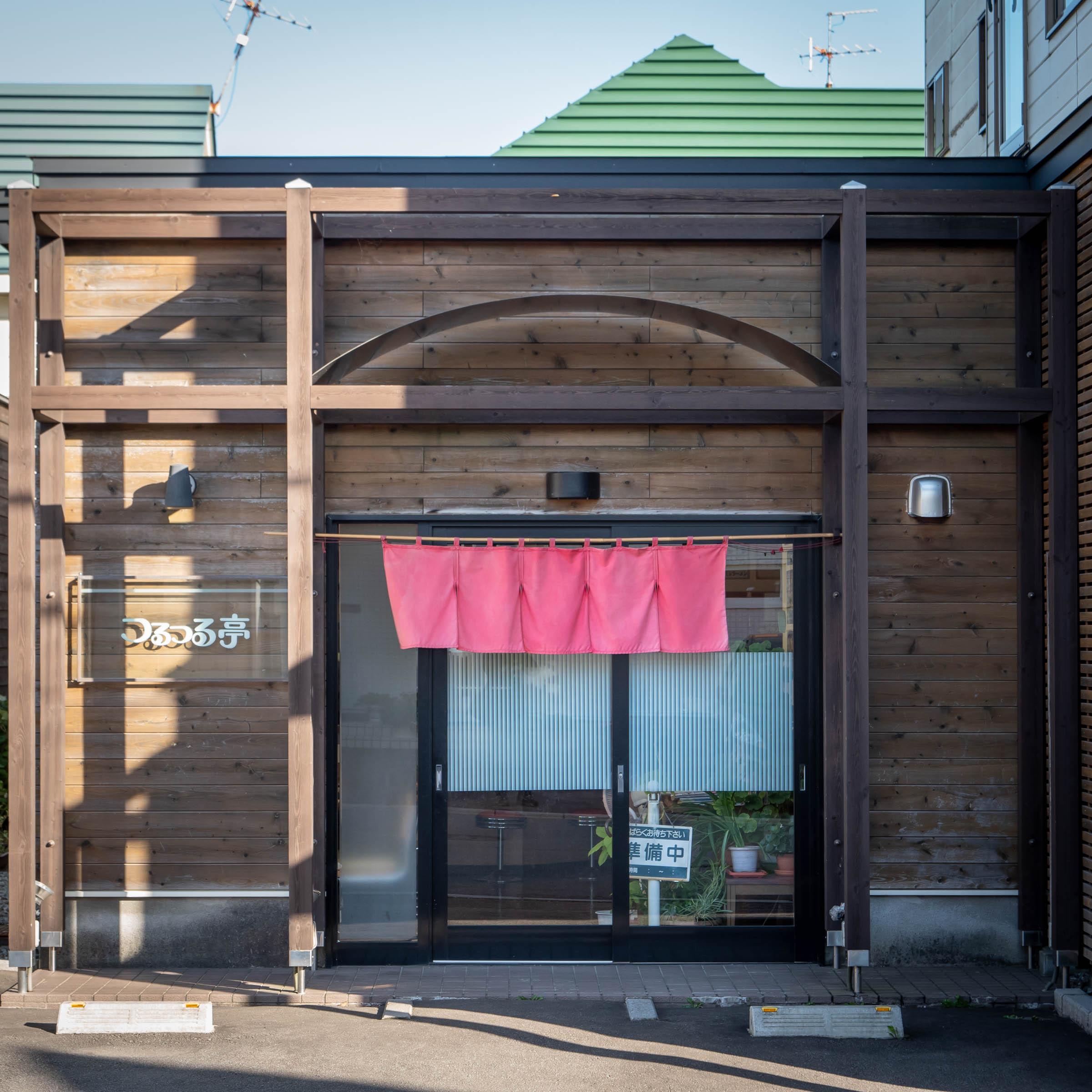 麺 つるつる亭店の玄関 DMC-GX8 + LEICA DG 12-60mm