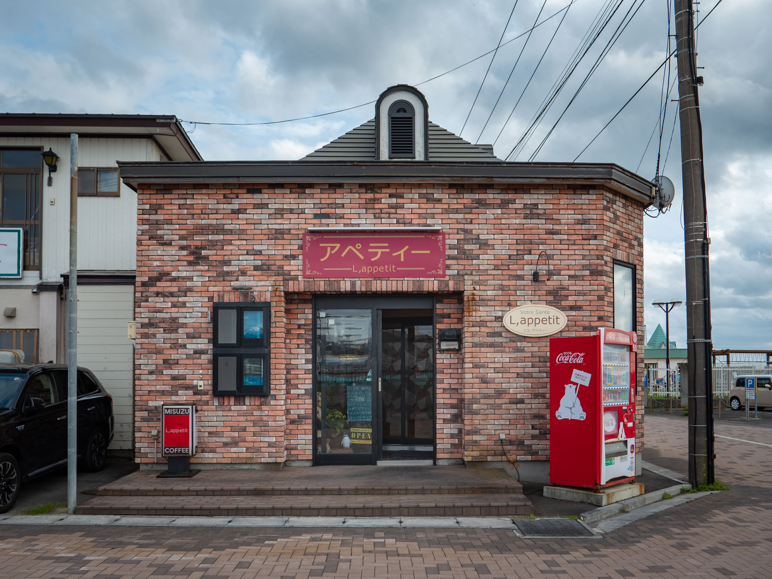 函館市湯の川の洋食店「エル・アペティ」の玄関 DMC-GX8 + LEICA DG 12-60mm