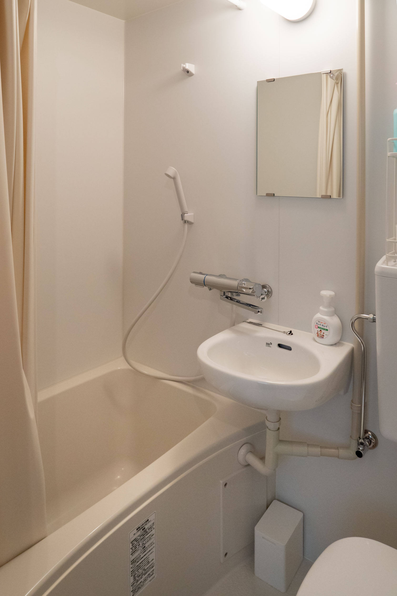 U5Rのバスルーム DMC-GX8 + LEICA DG 12-60mm