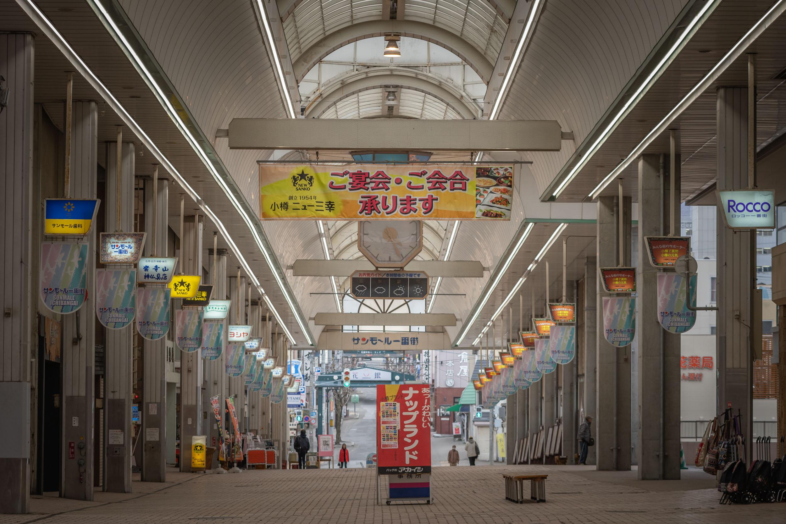 小樽の都通商店街 NIKON D500 + TAMRON 70-210mm