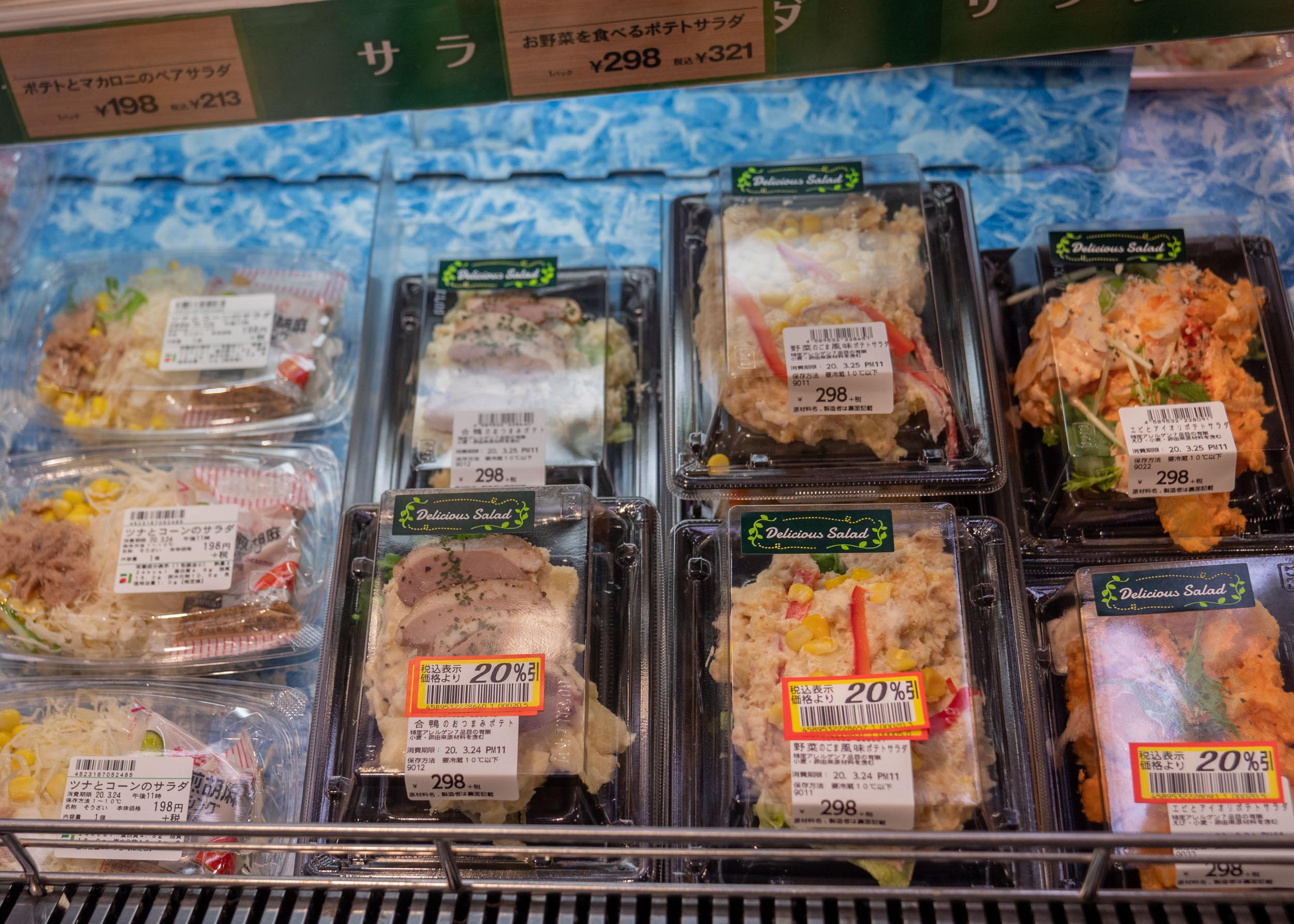 閉店したイトーヨーカドーすすきの店の惣菜売場 DMC-GX8 + LEICA DG 12-60mm