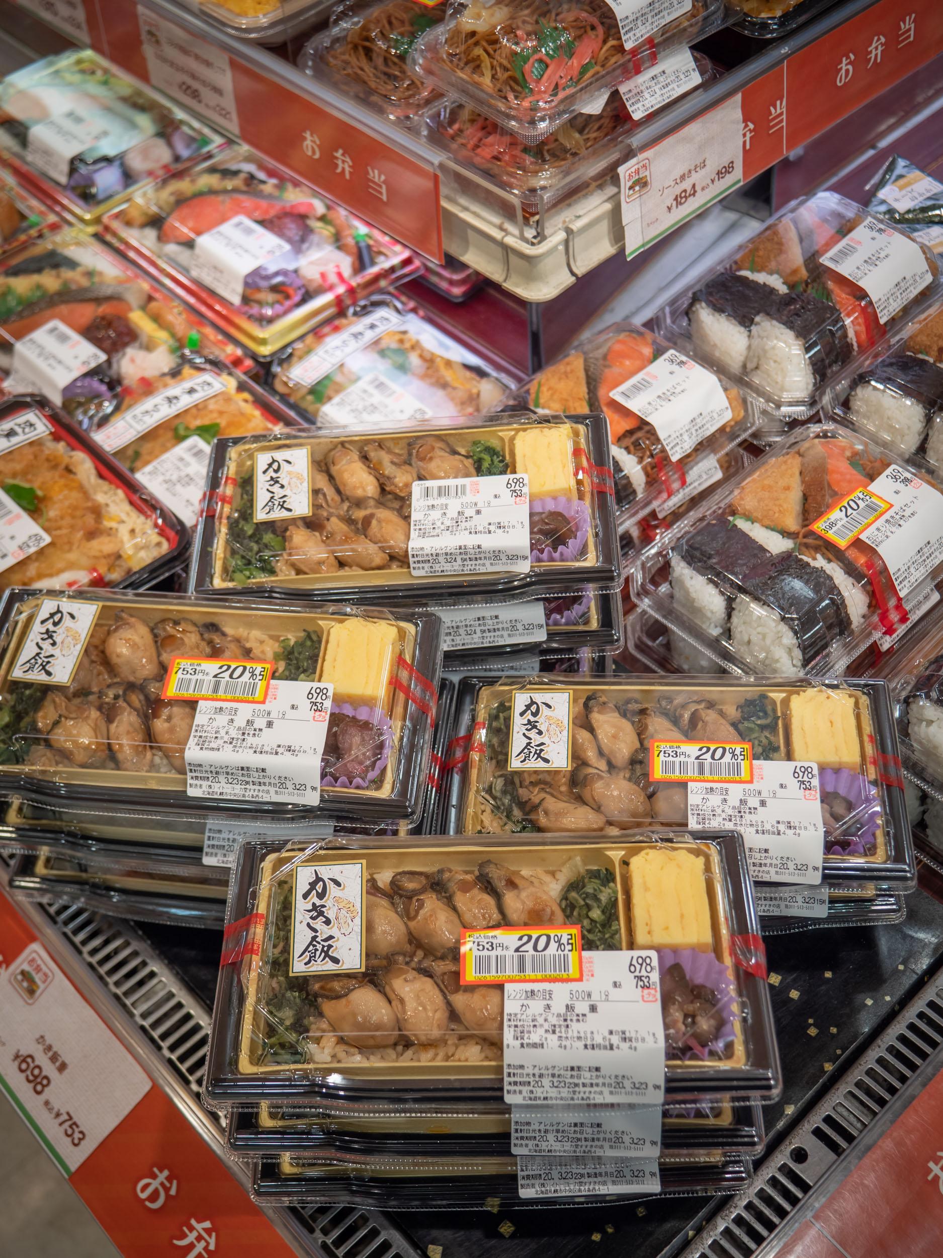 閉店したイトーヨーカドーすすきの店の惣菜売場 20%オフのかき飯 DMC-GX8 + LEICA DG 12-60mm