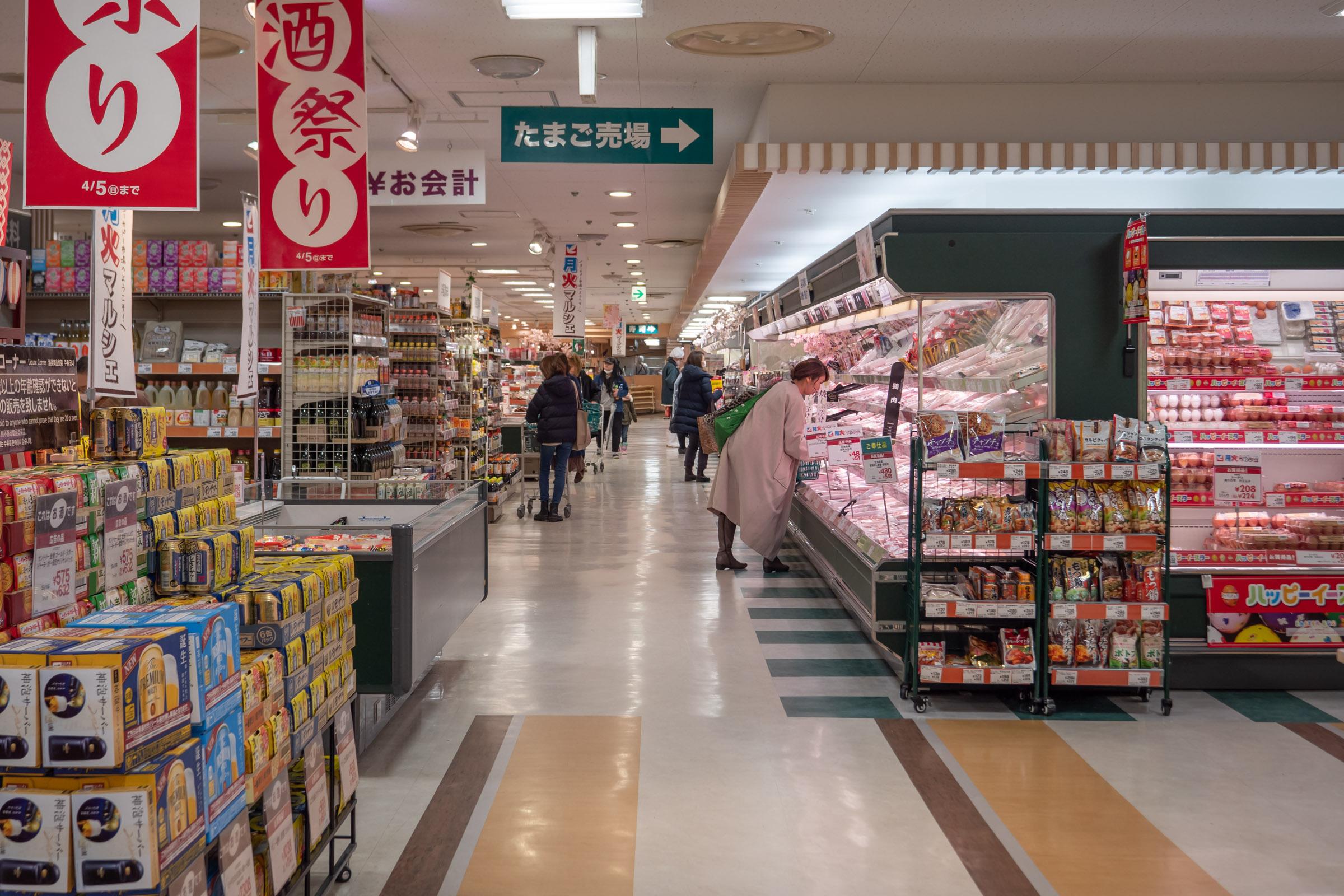 イトーヨーカドーすすきの店食品売場 DMC-GX8 + LEICA DG 12-60mm