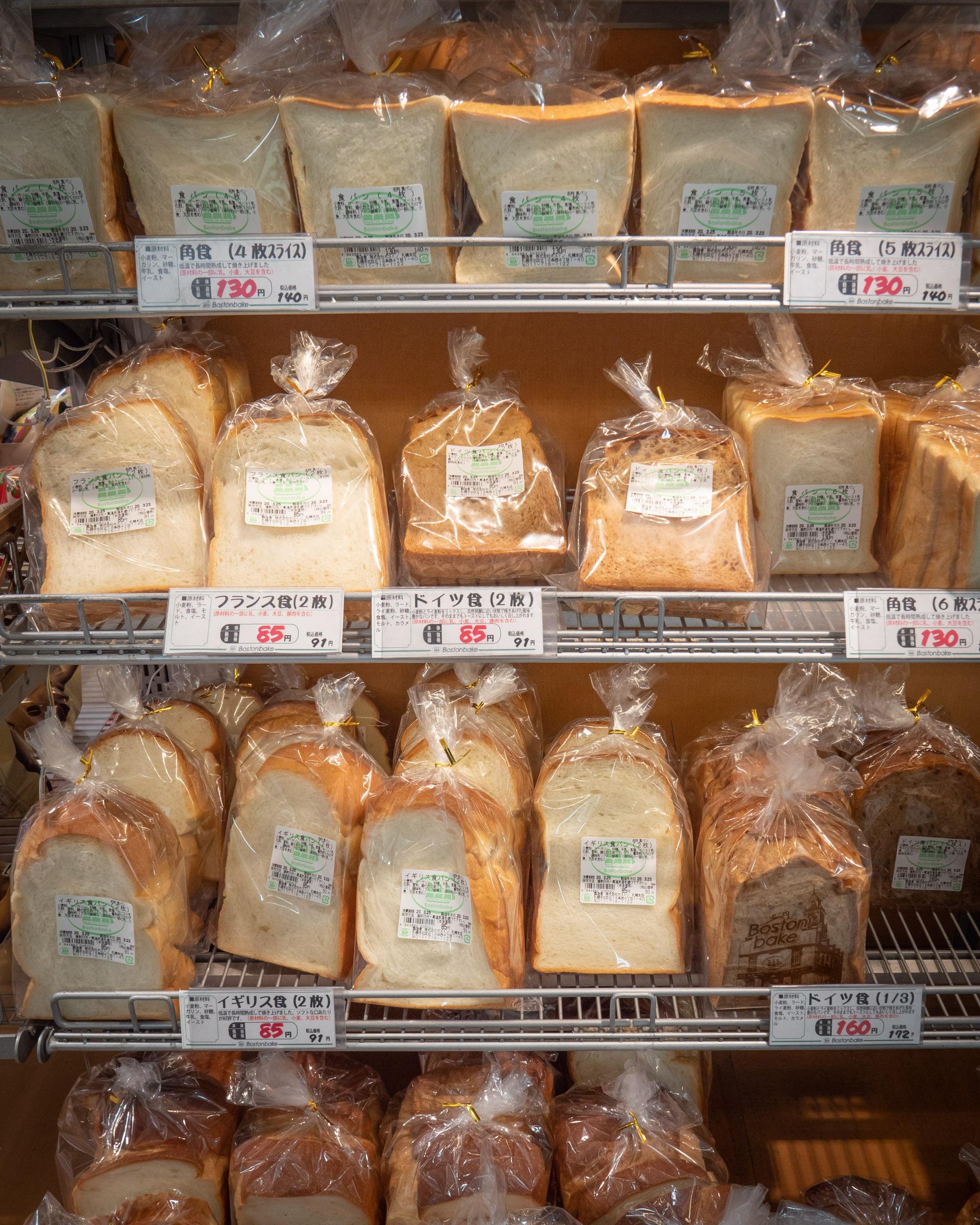 イトーヨーカドーすすきの店食品売場の食パンコーナー DMC-GX8 + LEICA DG 12-60mm