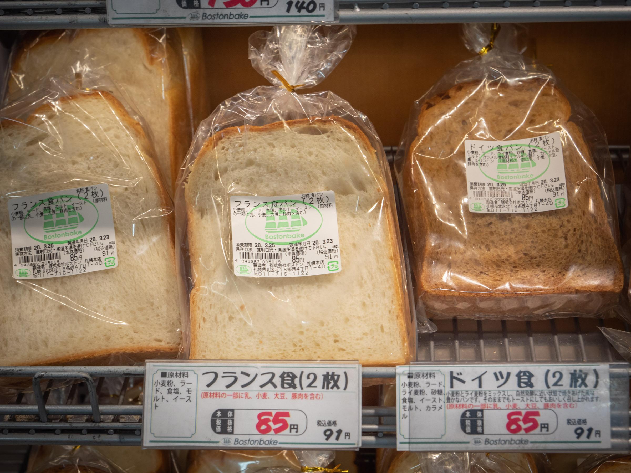 フランス食パンという面妖なパン DMC-GX8 + LEICA DG 12-60mm