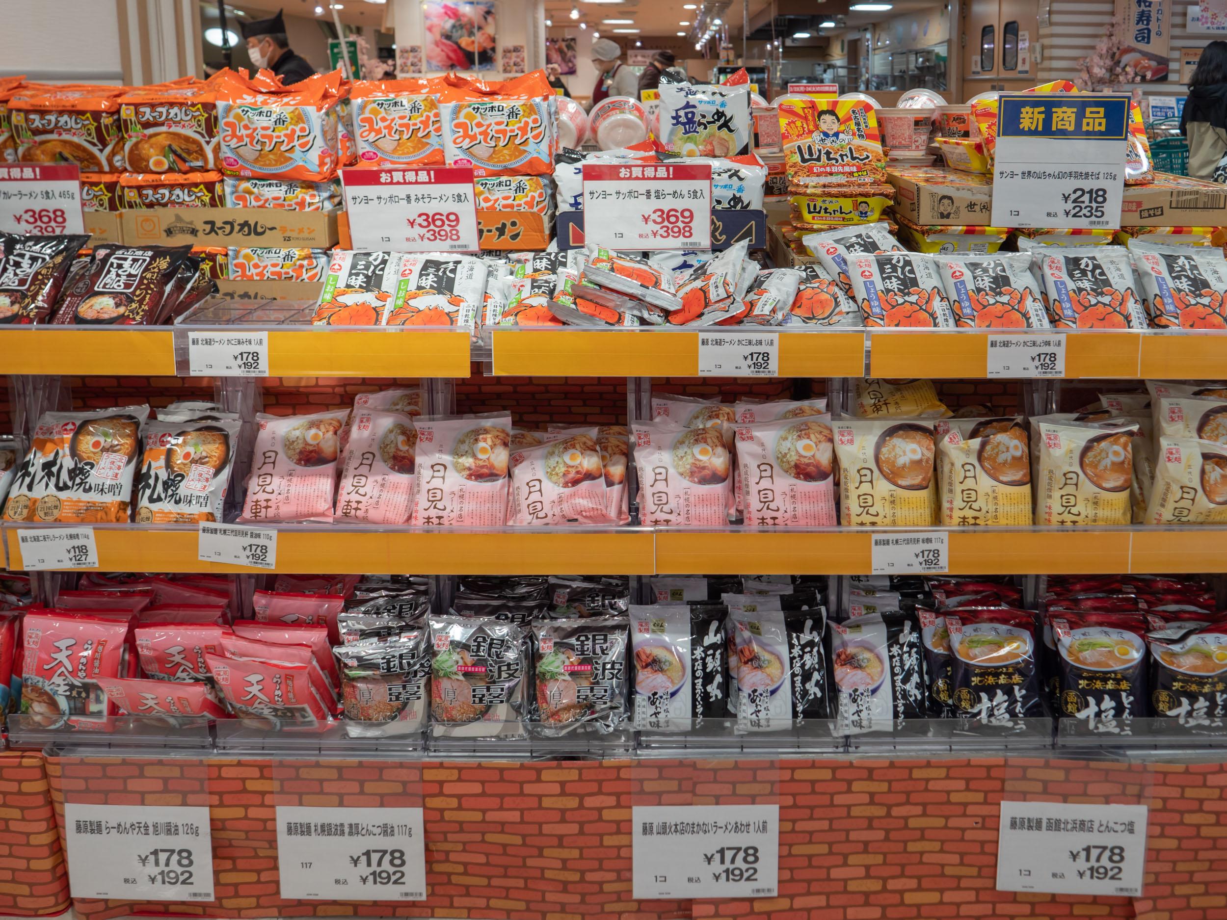 閉店したイトーヨーカドーすすきの店食品売場のご当地インスタントラーメン DMC-GX8 + LEICA DG 12-60mm