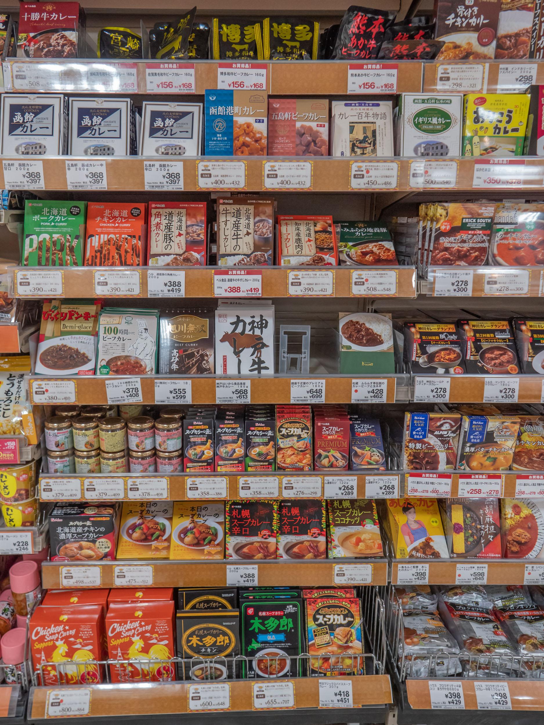 閉店したイトーヨーカドーすすきの店食品売場のご当地レトルトカレー DMC-GX8 + LEICA DG 12-60mm