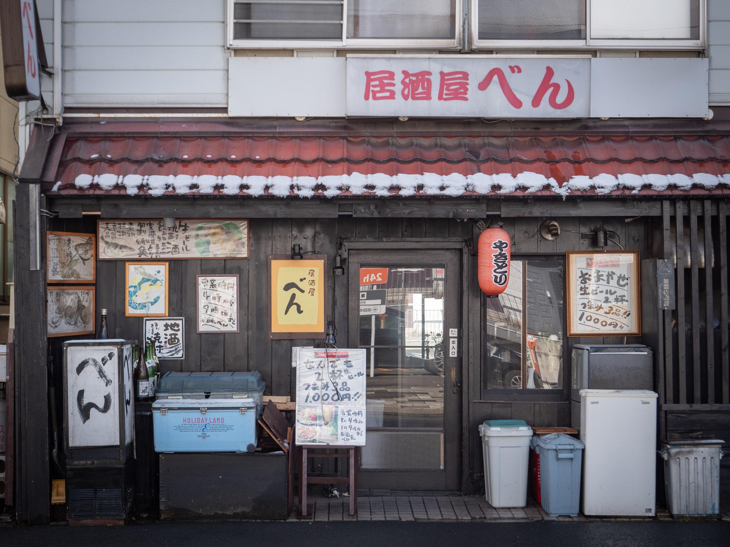 札幌市白石区本郷通9丁目南3−4「居酒屋べん」の外観 DMC-GX8 + LEICA DG 12-60mm