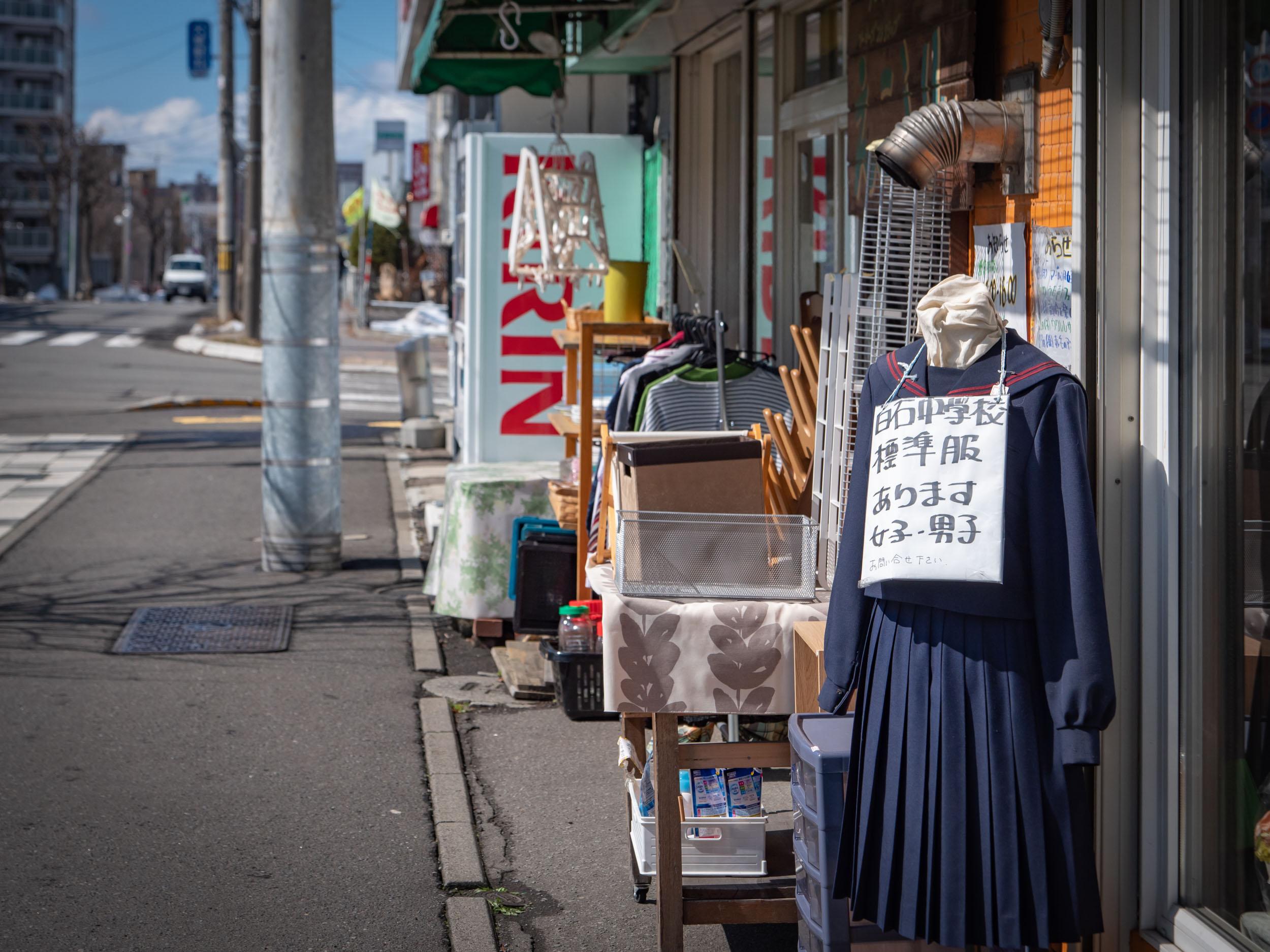 札幌市白石区1 本郷通のリサイクルショップ「えこふりぃ」 DMC-GX8 + LEICA DG 12-60mm