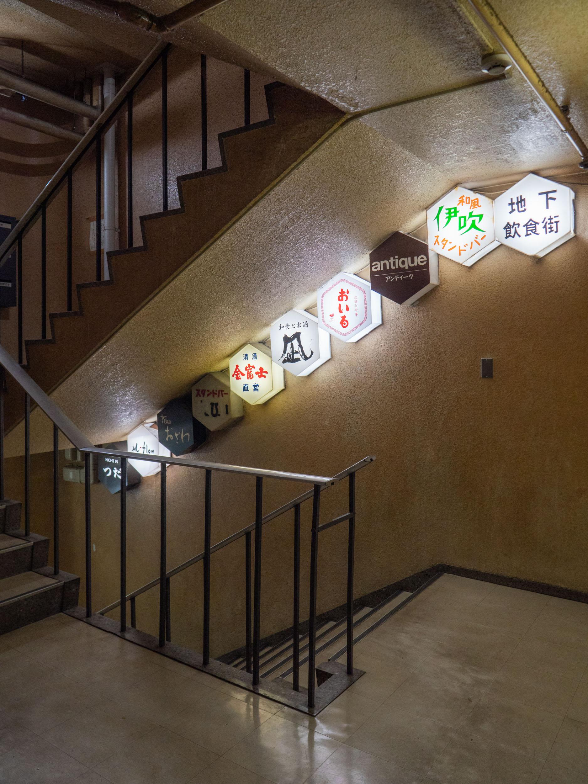 やき鳥金富士に続く階段 DMC-GX8 + LEICA DG 12-60mm