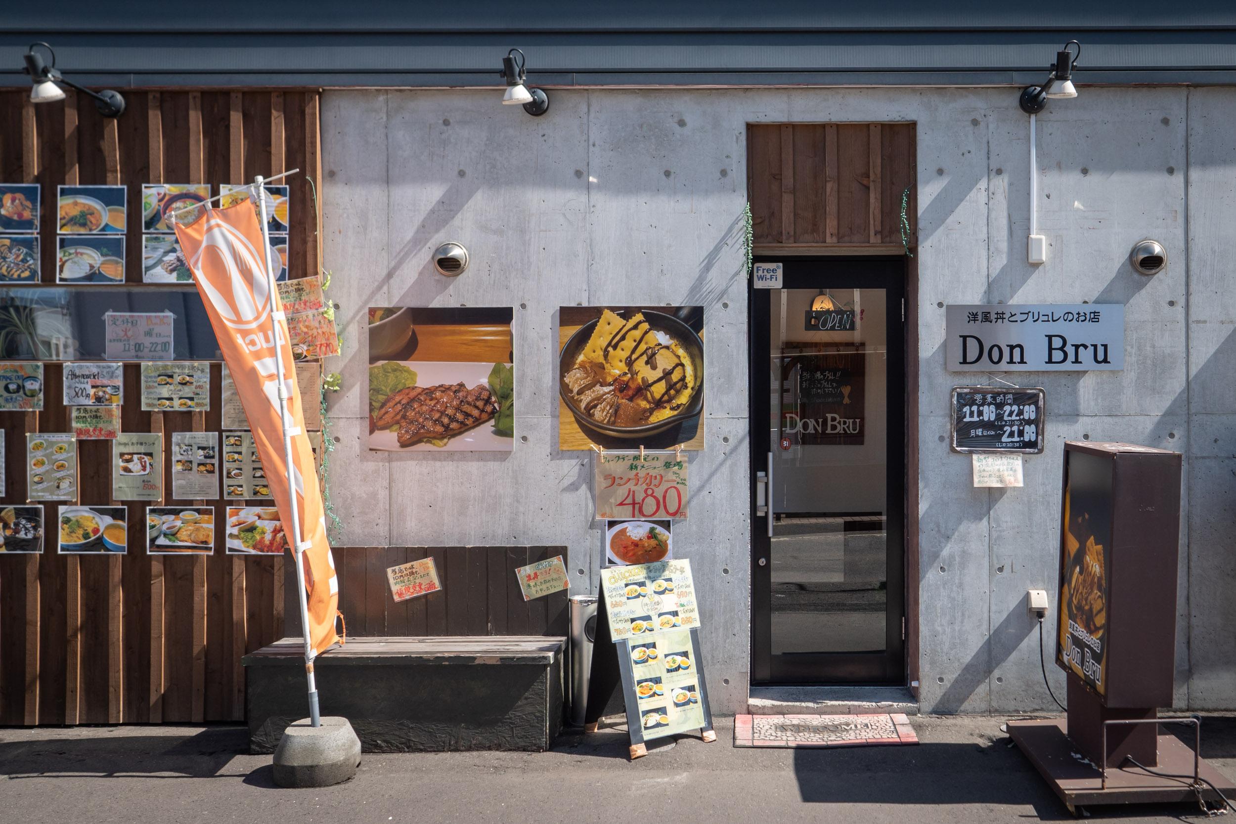 洋風丼とブリュレのお店 DonBru (ドンブリュ)の入口 DMC-GX8 + LEICA DG 12-60mm