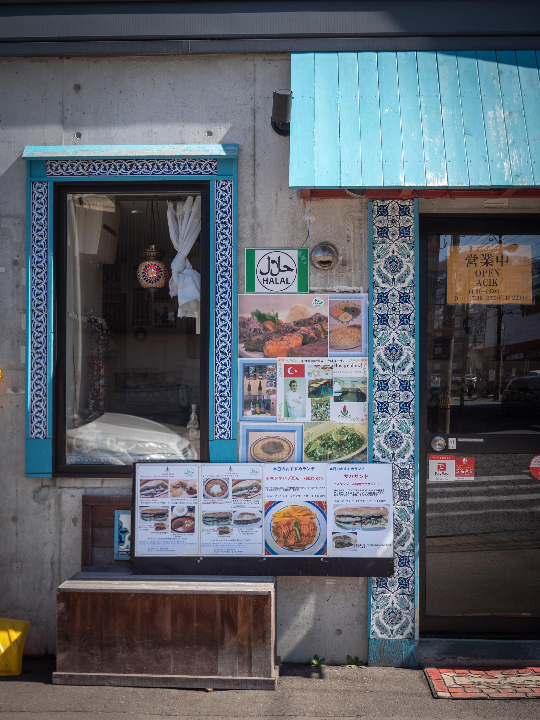 札幌市中央区南6条西14丁目1−20トルコ カフェ&レストラン「ラーレ」の入口 DMC-GX8 + LEICA DG 12-60mm
