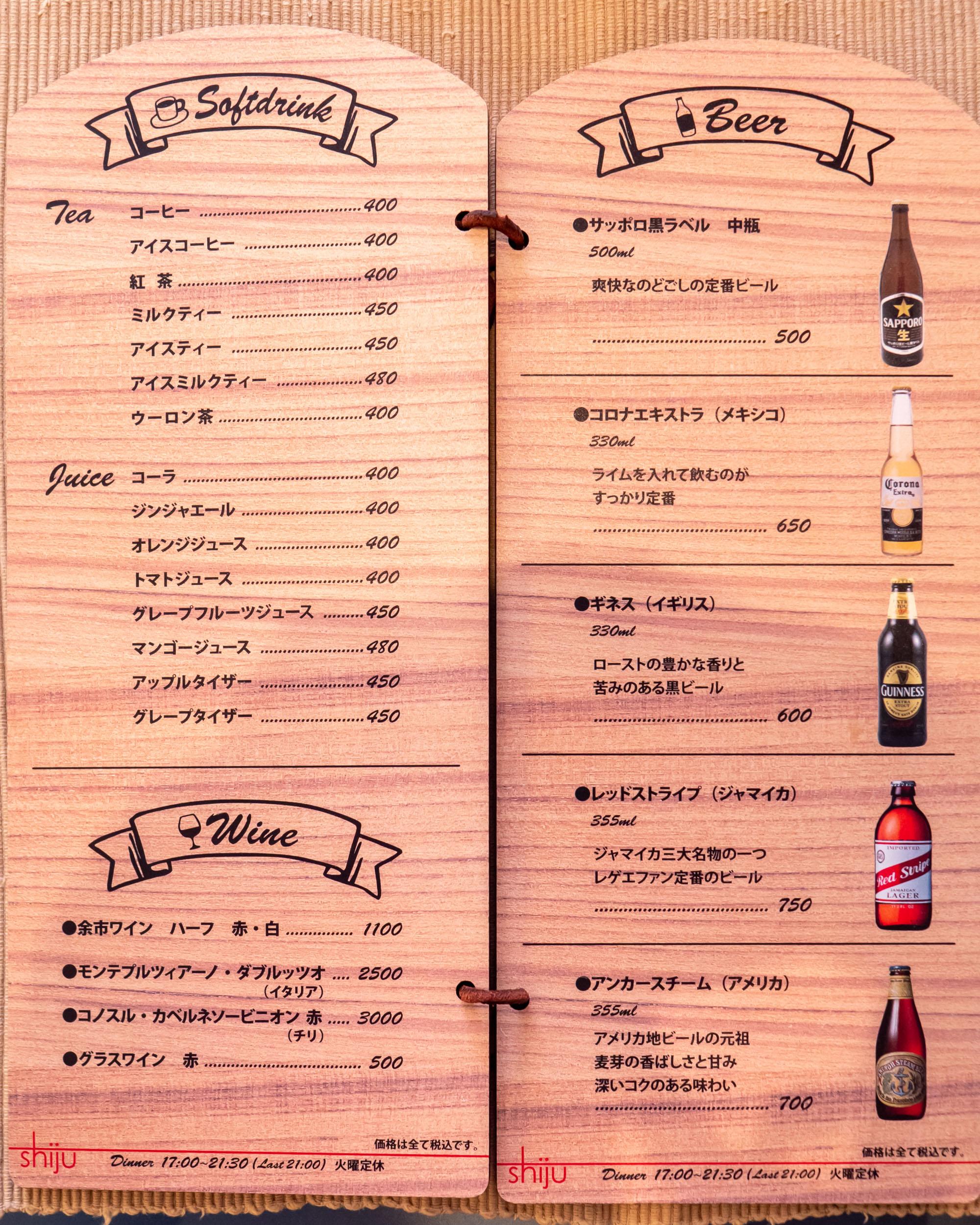 ビールとワイン、ソフトドリンクのメニュー DMC-GX8 + LEICA DG 12-60mm