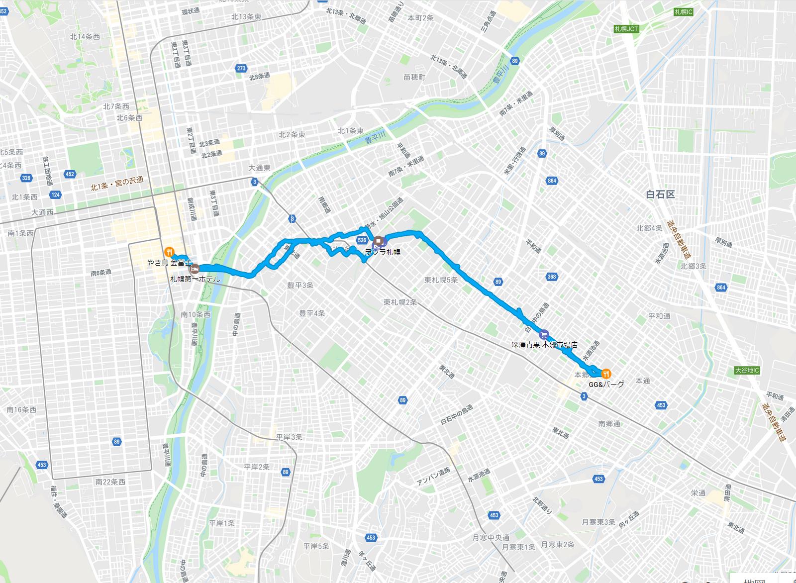 2020年3月24日のタイムライン 札幌第一ホテルとGG&バーグ往復など全行程を徒歩で移動